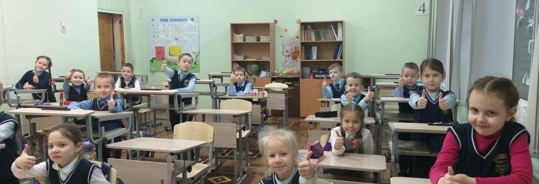 Методическая копилка: Каменногорский образовательный центр