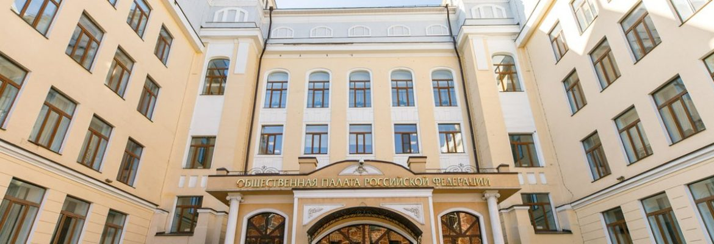 Общественная палата: перевод системы образования на здоровьеразвивающую основу