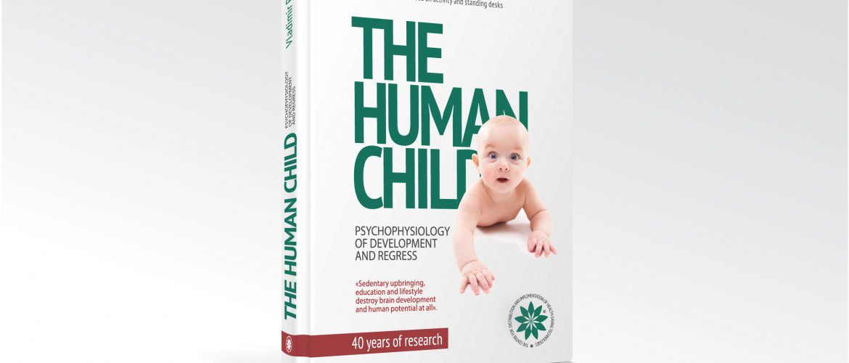 На Амазон вышла книга В.Ф. Базарного «Дитя человеческое» на английском языке