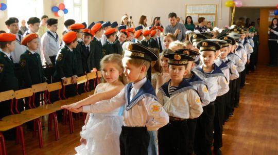 Школа 760 Москва, раздельное обучение